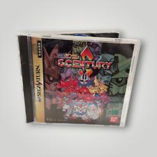 Covers SD Gundam G Century S saturn