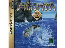 Covers SeaBass Fishing 2 saturn