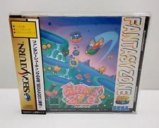 Covers Sega Ages Fantasy Zone saturn
