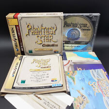 Covers Sega Ages Phantasy Star Collection saturn