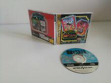 Covers Sega Ages Rouka ni Ichidant-R saturn