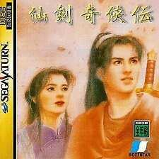 Covers Senken Kigyouden saturn