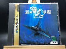 Covers Shin Kaitei Gunkan: Koutetsu no Kodoku saturn