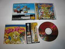 Covers Bishoujo Variety Game: Rapyulus Panic saturn