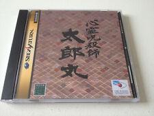 Covers Shinrei Jusatsushi Taromaru saturn