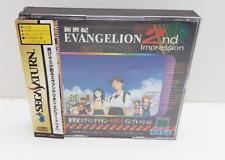 Covers Shinseiki Evangelion: 2nd Impression saturn