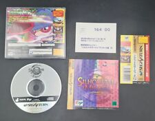 Covers Silhouette Mirage saturn