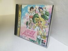 Covers Sotsugyou II Neo Generation saturn