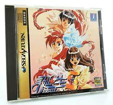 Covers Tanjou S: Debut saturn