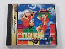 Covers Tetris Plus saturn
