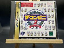 Covers The Conveni 2: Zenkoku Chain Tenkai da! saturn