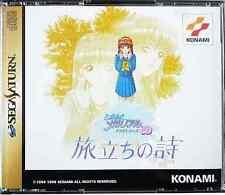 Covers Tokimeki Memorial Drama Series Vol.3: Tabidachi no Uta saturn