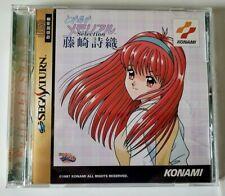 Covers Tokimeki Memorial Selection: Fujisaki Shiori saturn