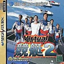 Covers Virtual Kyoutei 2 saturn