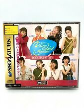 Covers Voice Idol Maniacs: Pool Bar Story saturn