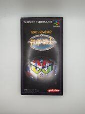 Covers SD Gundam Gaiden 2: Entaku no Kishi snes