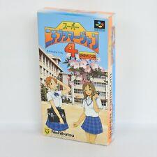 Covers Super Nichibutsu Mahjong snes