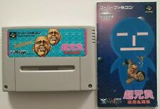 Covers The Combatribes snes