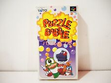 Covers Bust A Move / Puzzle Bobble snes