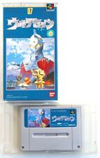 Covers Ultra Seven snes