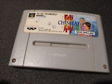 Covers Chinhai snes