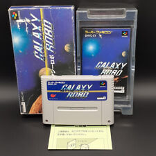 Covers Galaxy Wars snes