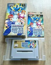Covers Ghost Chaser Densei snes