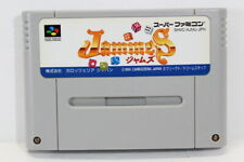 Covers Jammes snes
