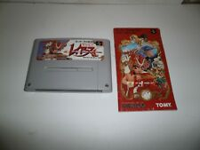Covers Magic Knight Rayearth snes
