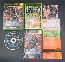 Covers Metal Wolf Chaos xbox