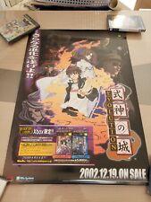 Covers Shikigami no Shiro xbox