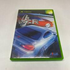 Covers Touge R xbox